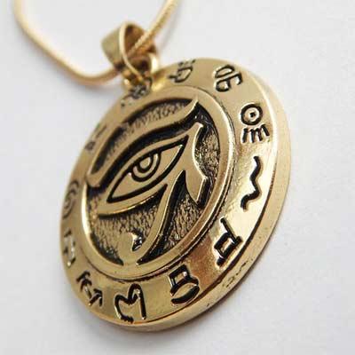 Amuleto Ojo de Horus