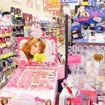 que comprar en japón cosmética