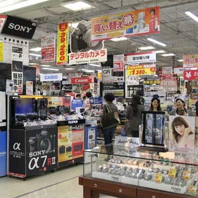 que tecnología comprar en japón