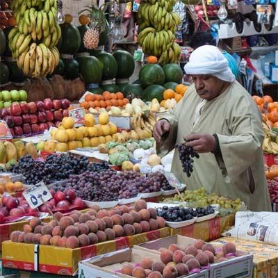 Frutas mercado egipcio