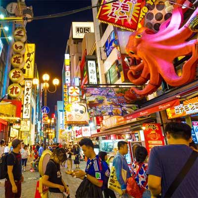Qué comprar en Japón